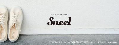 Sneel
